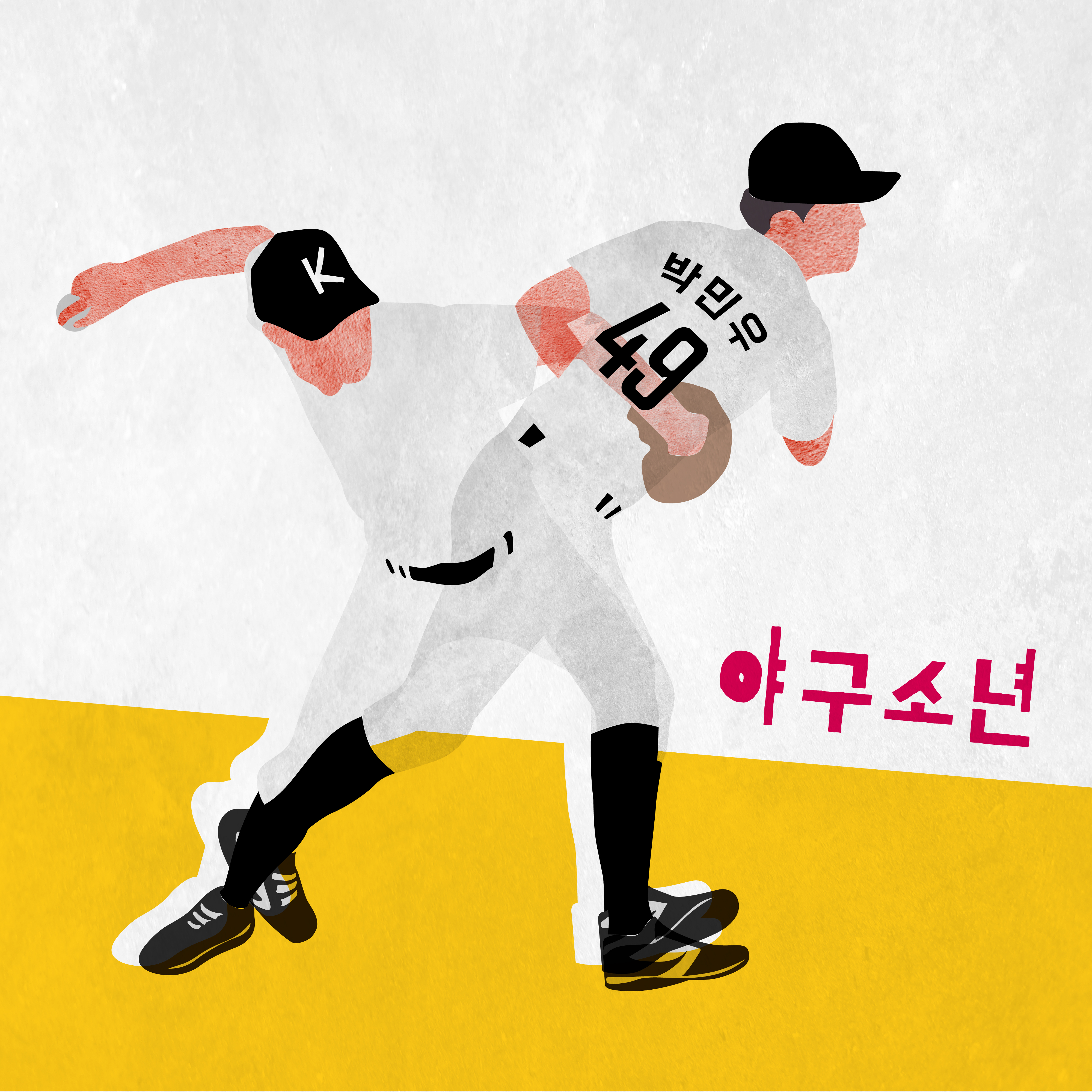 씬디매거진_신보이미지_박민우.jpg
